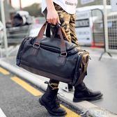 超大容量手提旅行包男女單肩商務出差男士旅遊包行李包健身包 樂芙美鞋