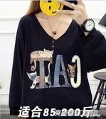 秋季新款年韓版胖mm200斤大碼女裝長袖t恤寬鬆顯打底衫上衣  英賽爾3
