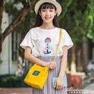 帆布包斜挎女側背韓版韓版原宿水桶包袋  黛尼時尚精品