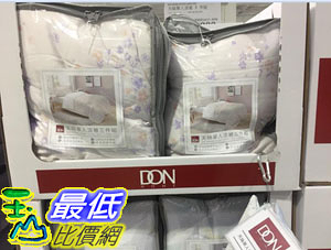 [COSCO代購]  C114933 DON HOME TENCEL QUILT SET 天絲單人涼被3件組