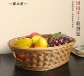 水果盤創意現代客廳水果籃家用仿藤編面包籃子糖果點心籃塑料收納【櫻花本鋪】