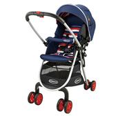 Graco 超輕量型雙向嬰幼兒手推車 城市漫遊R挑高版CitiLite R UP-法式鬆餅【佳兒園婦幼館】