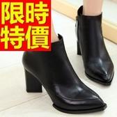 真皮短靴-繽紛甜美俏麗高跟女靴子1色62d13【巴黎精品】