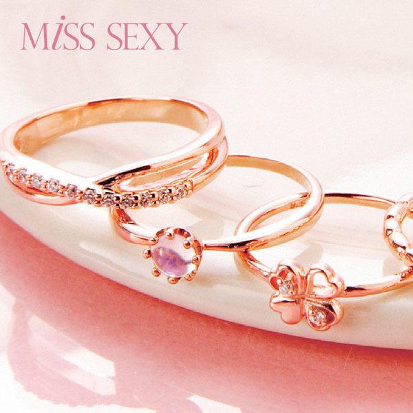 【MISS SEXY】MG141 甜心佳人系列銀飾戒指-幸運