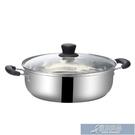 湯鍋 不銹鋼加厚小湯鍋電磁爐燃氣通用專用平底火鍋盆家用雙耳燒水煮鍋