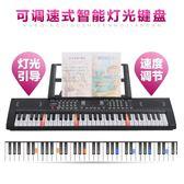 電子琴 多功能電子琴教學61鋼琴鍵成人兒童初學者入門男女孩音樂器玩具 AW6822【棉花糖伊人】