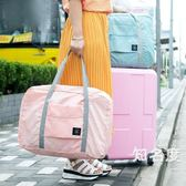 旅行收納袋 手提摺疊拉桿箱收納包小布袋 旅行大容量行李包衣服收納袋 3色