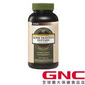 【GNC健安喜】超優消化酵素膠囊食品100顆