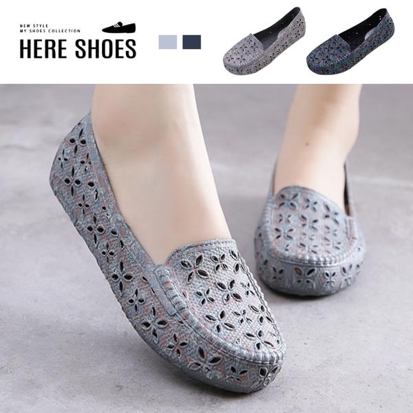 [Here Shoes]零碼36 防潑水材質 混色花紋洞洞鞋面 舒適好穿拖懶人鞋 休閒鞋 雨鞋-AN1859
