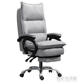 電腦椅家用辦公椅布藝老板椅子舒適久坐升降轉椅書房電競椅靠背椅 年終鉅惠全館免運
