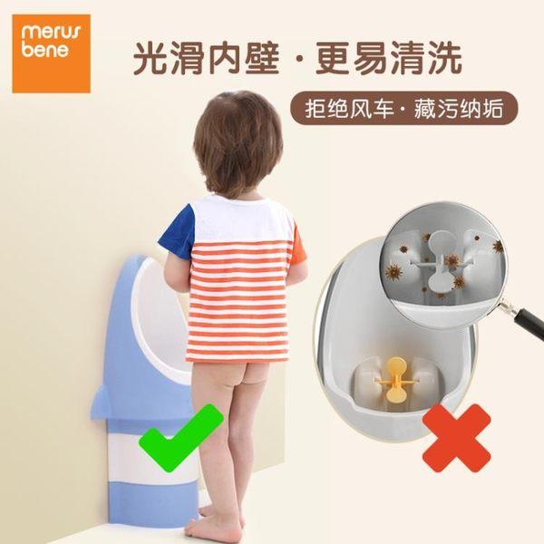 兒童小便器掛墻式男孩尿斗寶寶小便池尿壺加大男童站立式馬桶尿盆 任選一件享八折
