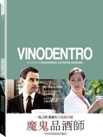 魔鬼品酒師 DVD Vinodentro(購潮8)