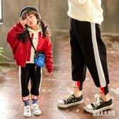 女童運動長褲2019春夏裝新款兒童韓版洋氣寬鬆休閒歲寶寶褲子6 FR9433『俏美人大尺碼』