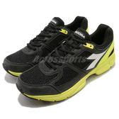 DIADORA 慢跑鞋 Shape 8 黑 黃 高透氣網布 吸震 EVA中底 基本款 運動鞋 男鞋【PUMP306】 DA172074C0871
