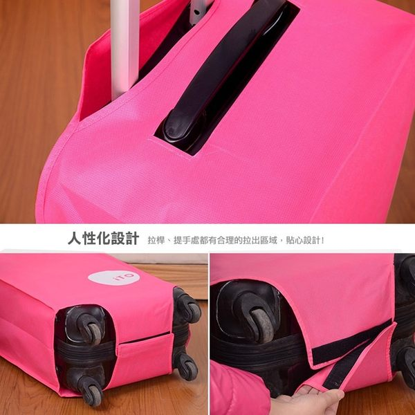 30吋 行李箱防塵套 保護套 防塵罩 防水耐磨拉杆箱 20吋 22吋 24吋 26吋 28吋 29吋~4G手機