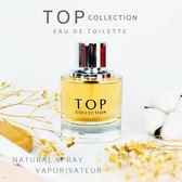 TOP COLLECTION 彩雲香水 100ml (TC9022)【櫻桃飾品】【30077】
