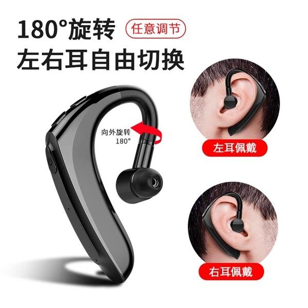 諾必行M20 無線藍芽耳機單耳掛耳式入耳式運動跑步開車專用電 韓美e站