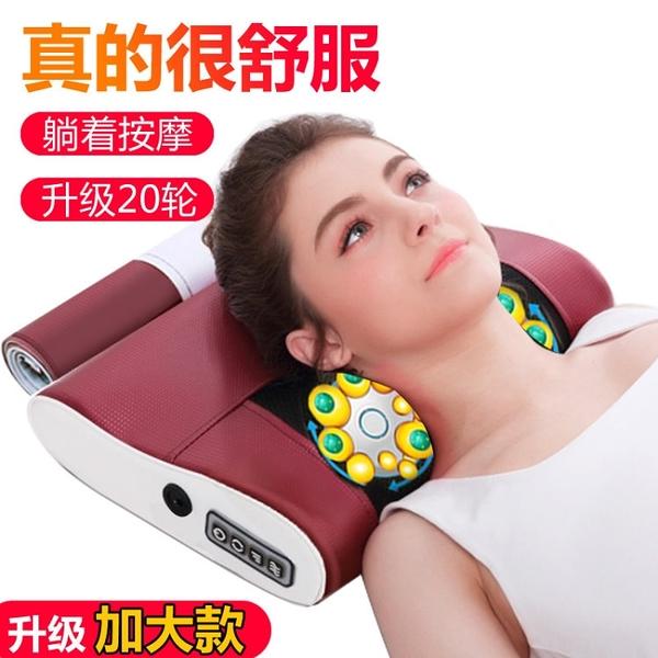 車家兩用升級加大款按摩枕頭 20頭可調速多功能電動按摩器 頸肩腰背部熱敷靠墊