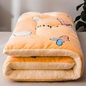 床墊軟墊保暖夾棉床褥子冬天榻榻米鋪毛絨墊被【聚可愛】