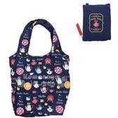 〔小禮堂〕Hello Kitty Vivitix 可折疊尼龍環保購物袋《深藍》環保袋.手提袋 4719585-00654