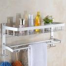 浴室置物架太空鋁衛浴置物架雙層毛巾架單層壁掛2層衛生間置物架