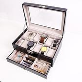 手錶收納盒高檔家用皮革便攜簡約手錶展示架創意收藏放手錶的盒子【八折下殺】