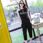 運動套裝女韓版女士寬鬆跑步服七分褲兩件套時尚潮   蜜拉貝爾