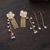 古典優雅珍珠對夾發夾插梳漢服飾品影樓古裝飾品 衣間迷你屋