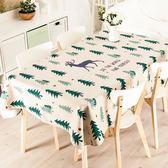 餐桌墊北歐森林茶几棉麻長方形現代文藝款免運直出 交換禮物