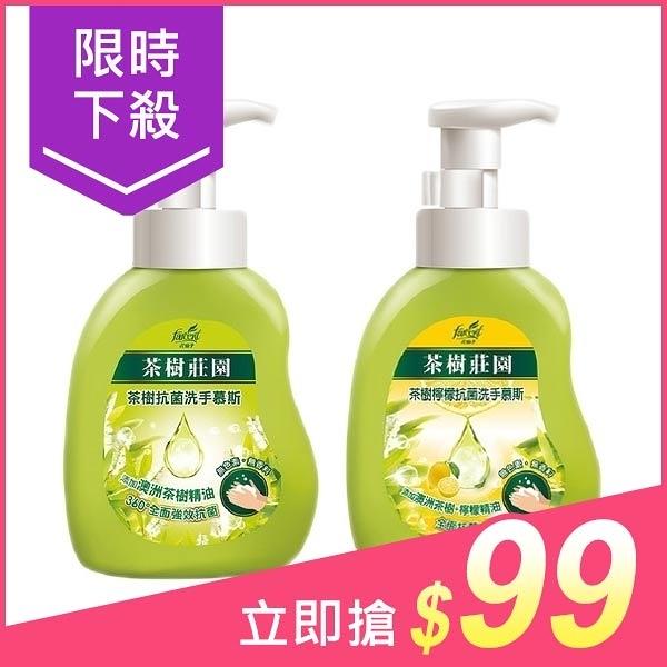 茶樹莊園 茶樹/茶樹檸檬 抗菌洗手慕斯(500g) 款式可選【小三美日】防禦 $159