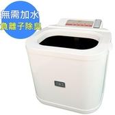 勳風 奈米級紅外線足浴熱敷循環機 HF-3998H (乾式泡腳機)