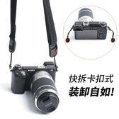 多功能減壓相機肩帶 微單快拆背帶 相機快掛保險帶腰扣腰掛安全繩   電購3C