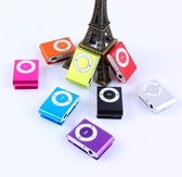 正品mp3隨身聽小型小巧便攜式學生版音樂播放器插卡mp3mp4mp5聽歌 -風尚3C