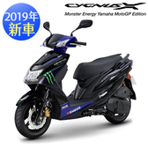 YAMAHA 山葉機車 5代 新勁戰Cygnus-X 125  MOTO GP ABS 紀念版-2019年新車