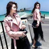 新款皮衣女短款韓版修身機車PU皮夾克粉色黑色女士小外套 享購