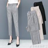 西裝褲 九分哈倫褲女2020春季新款寬鬆百搭鬆緊腰灰色褲子直筒顯瘦小西褲 爾碩