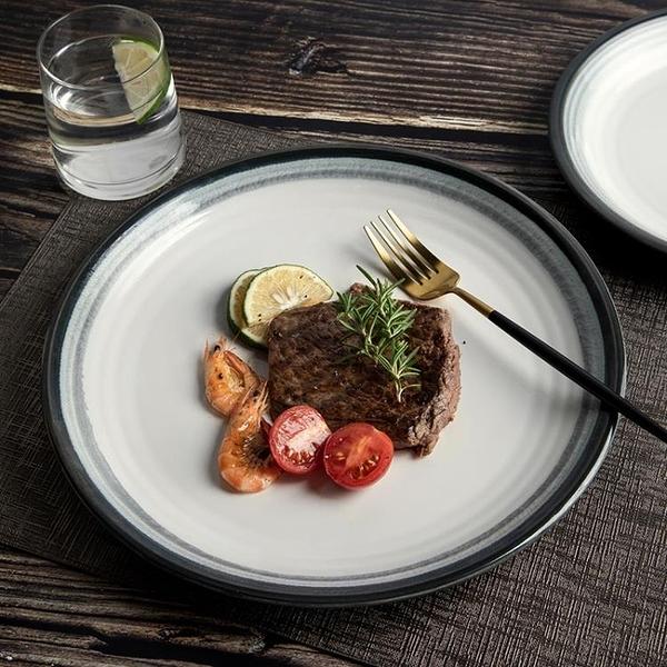牛排盤創意漸變咖陶瓷餐具家用菜盤碟子11.4英寸西餐盤子 8號店