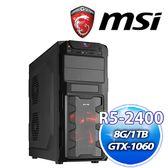 微星 B450M 平台【潘森6號】AMD R5 2400G+影馳 GALAX GTX1060 OC 6GB電競機送DS B1【刷卡分期價】