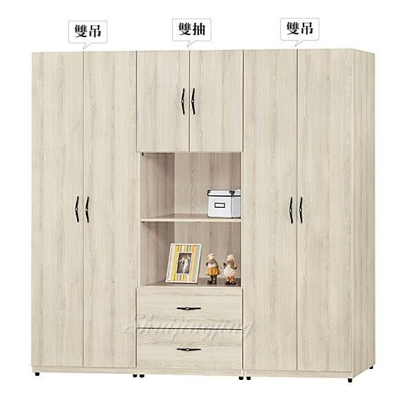 【水晶晶家具/傢俱首選】CX9363-1-2 卡羅7*6.5尺橡木色雙吊二抽衣櫃三件組