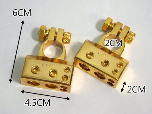 【洪氏雜貨】 306A044 電池頭 金色2入 樁子頭 電瓶接頭 電池接頭 電樁頭