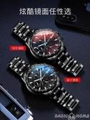 手錶新款概念手錶男士全自動機械錶潮流運動高中學生石英電子初中男錶 夏季上新