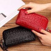 女士錢包長款新款雙層拉鍊小零錢包女小皮夾迷你女錢包手拿包 時尚潮流