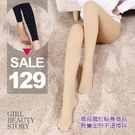 SISI【K9007】超彈性顯瘦加厚蓄熱保暖刷毛彈性內搭褲襪九分鉛筆褲內搭褲絲襪