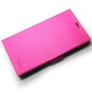 KooPin Nokia Lumia 1520 璀璨星光系列 立架式側掀皮套