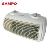 SAMPO 聲寶 陶瓷定時電暖器 HX-FG12P~台灣製造