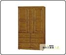 {{ 海中天休閒傢俱廣場 }} G-02 摩登時尚 衣櫥系列 116-4 樟木4x7尺衣櫥