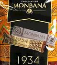 [COSCO代購] C132984 MONBANA GHANA 1934迦納70%黑巧克力條 640公克