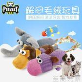 狗狗玩具金毛玩具耐咬長棒小象小牛燈芯絨髮聲毛絨玩具寵物用品 至簡元素