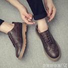 皮鞋新款夏季韓版潮流男鞋子潮鞋男士休閒鞋百搭板鞋透氣英倫皮鞋 衣間迷你屋