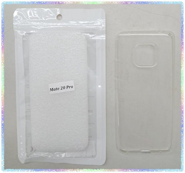 【台灣優購】全新 HUAWEI Mate 20 Pro 專用極薄手機透明軟套 TPU軟套 保護套